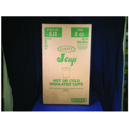 coffee-cups-8oz.jan